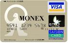 monex-card