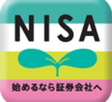 NISA 選び方