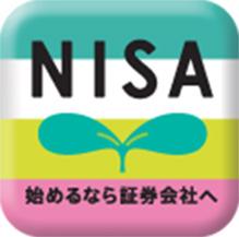 NISAの非課税枠を気にせず注文できる